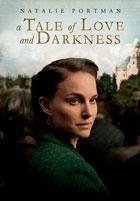 Una historia de amor y oscuridad (2015)