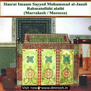 Sayyed imaam al-Jazuli