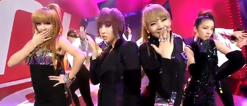 2NE1 - I am the best @ Music core | Live performance