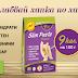 Спечелете продукти за отслабване Slim Pasta®