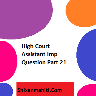 High Court Assistant Imp Question Part 21