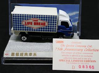 Life Bread 嘉頓生命麵包 75週年收藏車