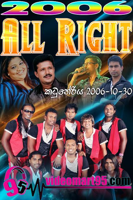 ALL RIGHT (Feedback) LIVE IN KATUNERIYA 2006-10-30