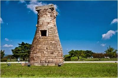 หอดูดาวซอมซองแด (Cheomseongdae Observatory)