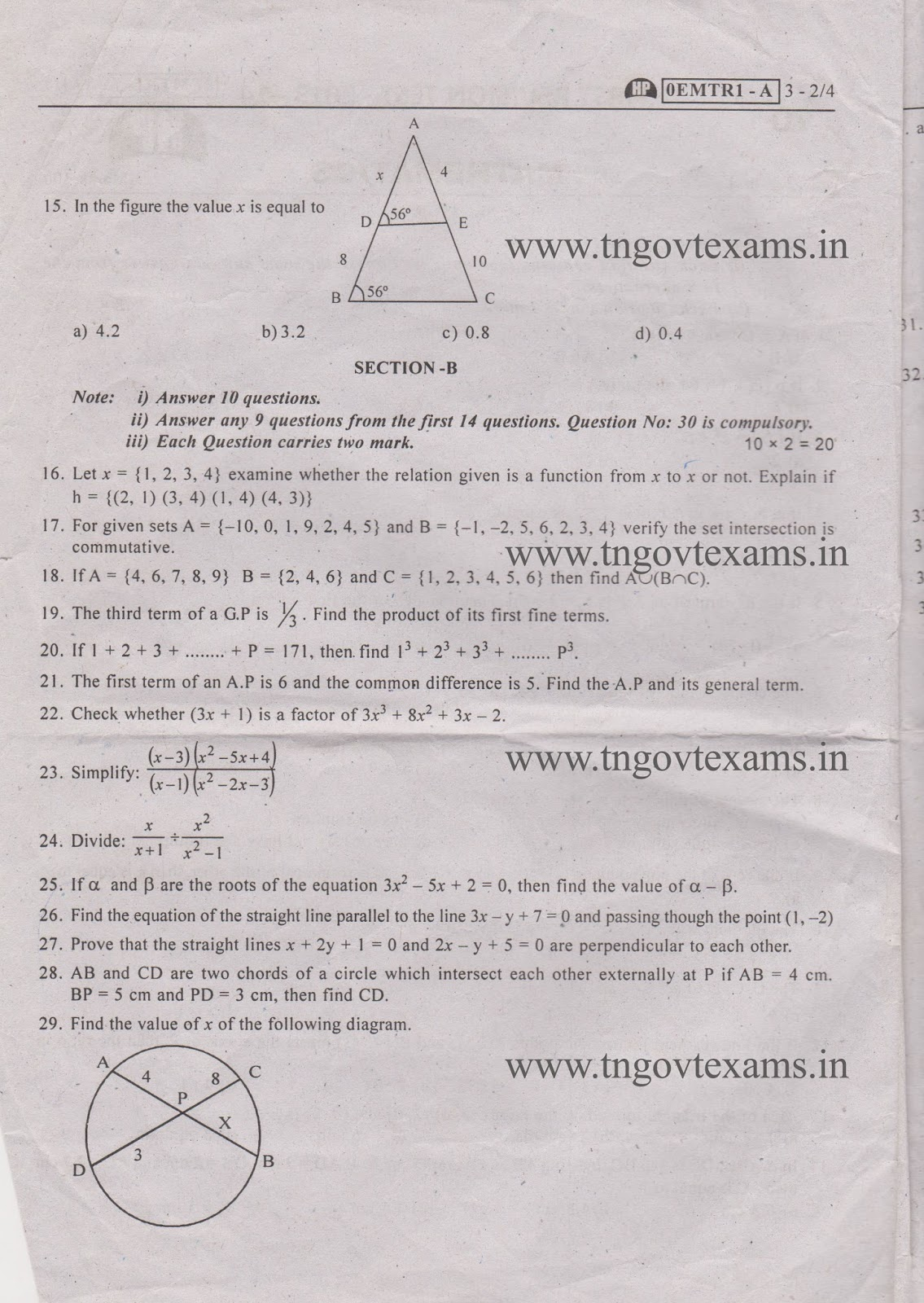 10th maths question paper revision exam 2018