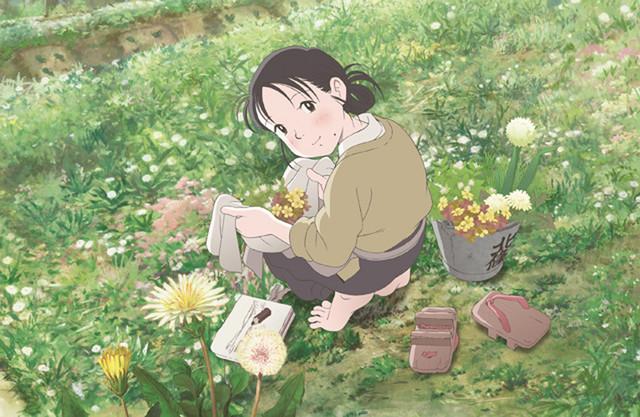 Kono Sekai no Katasumi ni - bohaterka filmu anime siedząca na łące