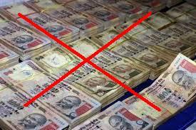 पैसे बदलवाने के दौर में मेरी आपसे अपील - Is baat ka rakhen dhyan