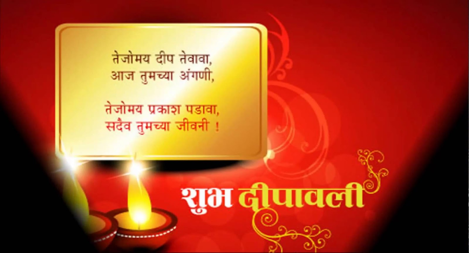 Diwali Greetings in Marathi
