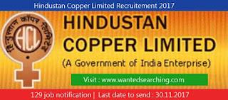 Hindustan Copper Limited Recruitement 2017