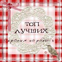 """Задание """"В тренде. Апрель"""" 05/2015"""
