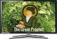 https://smoke.io/smoking/@lordoftruth/the-green-prophet-cannabis-and-islam-part-i