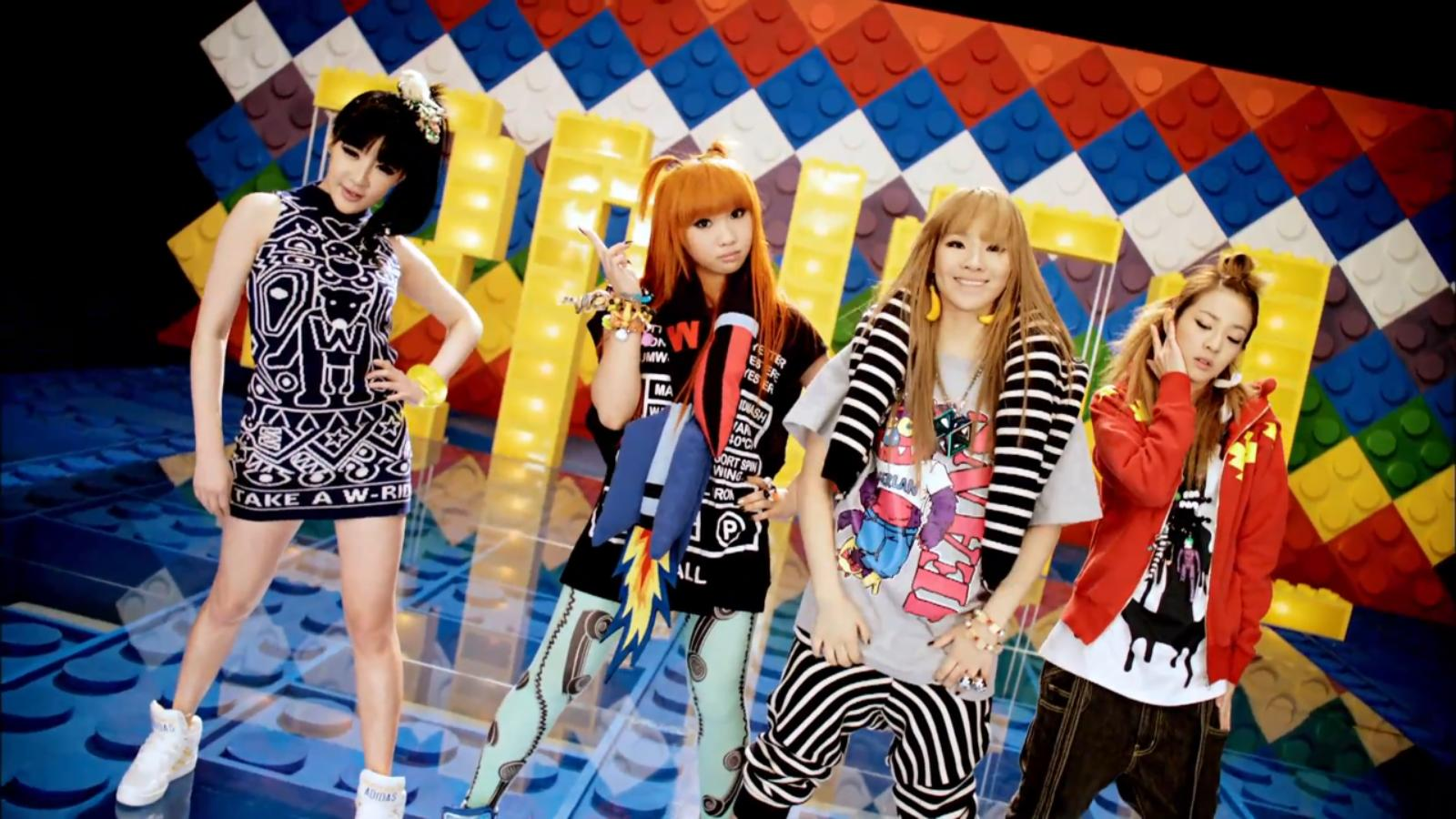 Cute Scenery Gif Wallpaper 2ne1 Hd Wallpapers Most Beautiful Places In The World
