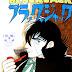 Black Jack - Bác sĩ quái dị_chap 199