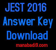 just 2016 answer key, just 2016 answer key download, just answer key 2016