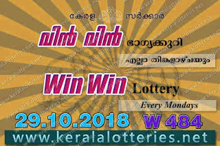 "KeralaLotteries.net, ""kerala lottery result 29 10 2018 Win Win W 484"", kerala lottery result 29-10-2018, win win lottery results, kerala lottery result today win win, win win lottery result, kerala lottery result win win today, kerala lottery win win today result, win winkerala lottery result, win win lottery W 484 results 29-10-2018, win win lottery w-484, live win win lottery W-484, 29.10.2018, win win lottery, kerala lottery today result win win, win win lottery (W-484) 29/10/2018, today win win lottery result, win win lottery today result 29-10-2018, win win lottery results today 29 10 2018, kerala lottery result 29.10.2018 win-win lottery w 484, win win lottery, win win lottery today result, win win lottery result yesterday, winwin lottery w-484, win win lottery 29.10.2018 today kerala lottery result win win, kerala lottery results today win win, win win lottery today, today lottery result win win, win win lottery result today, kerala lottery result live, kerala lottery bumper result, kerala lottery result yesterday, kerala lottery result today, kerala online lottery results, kerala lottery draw, kerala lottery results, kerala state lottery today, kerala lottare, kerala lottery result, lottery today, kerala lottery today draw result, kerala lottery online purchase, kerala lottery online buy, buy kerala lottery online, kerala lottery tomorrow prediction lucky winning guessing number, kerala lottery, kl result,  yesterday lottery results, lotteries results, keralalotteries, kerala lottery, keralalotteryresult, kerala lottery result, kerala lottery result live, kerala lottery today, kerala lottery result today, kerala lottery"