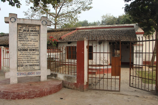 Orwell Museum , Birth Place of Gorge Orwell, Motihari Bihar