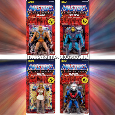 Masters Of The Universe Vintage He-Man, She-ra, Skeletor ed Hordak della Super 7