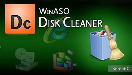 WinASO Disk Cleaner Free