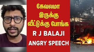 """""""This Is Not Fair Go Back Home""""- RJ Balaji Angry Speech On Marina Protesters"""