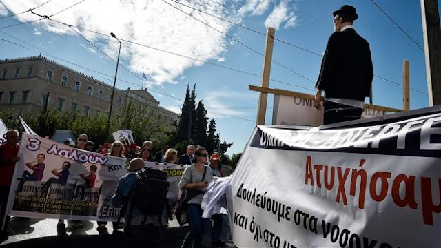 Greek health workers protest against new legislation