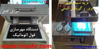 http://www.irmohr.com/news.php?extend.10