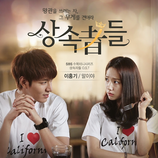 The Heirs Batch Subtitle Indonesia