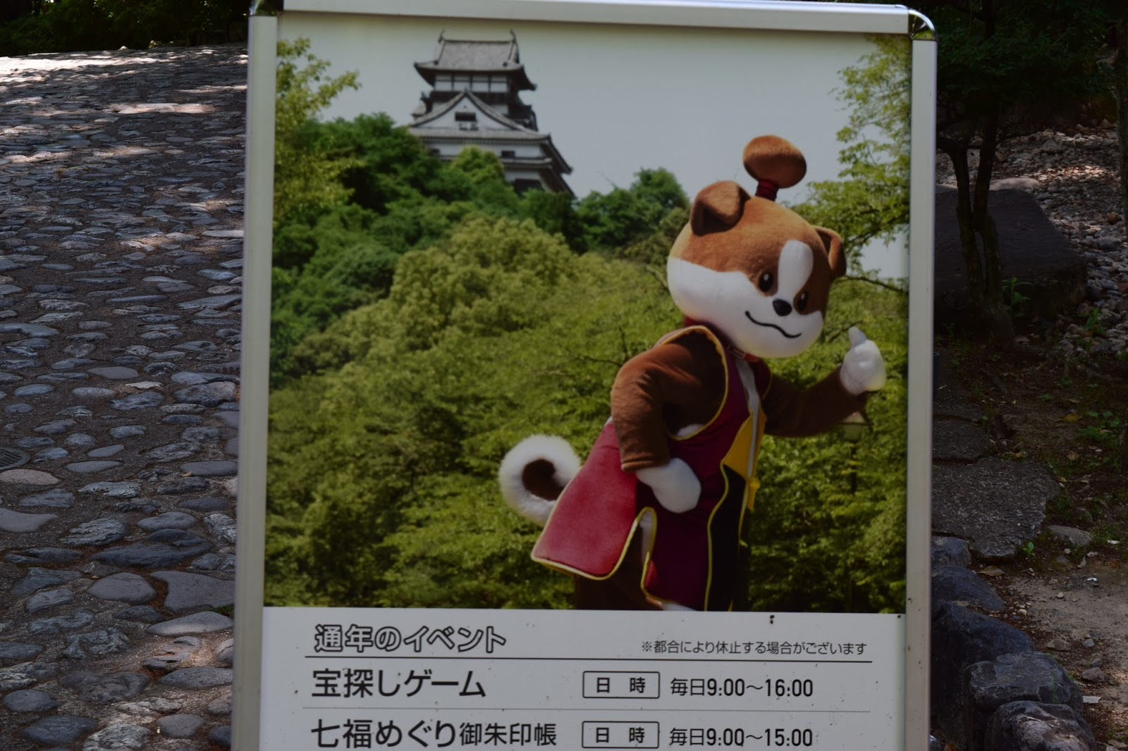 Wanmaru kun Inuyama castle mascot