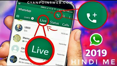 WhatsApp top latest trick 2019 by Gyanpointweb