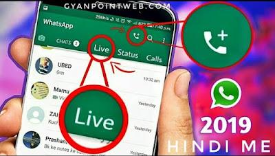 WhatsApp top latest trick 2019 by Gyanpointweb