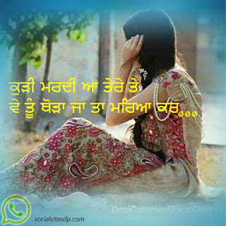 whatsapp dp for punjabi girl