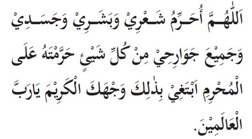 04-doa-umroh-doa-setelah-memakai-pakaian-ihram Kumpulan Doa Umroh Kumpulan Doa Umroh 04 doa umroh doa setelah memakai pakaian ihram