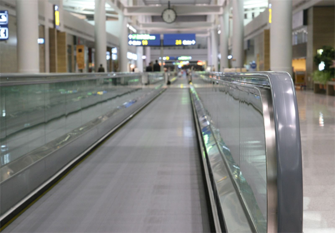 There are 13 ways to get security control faster in Airport