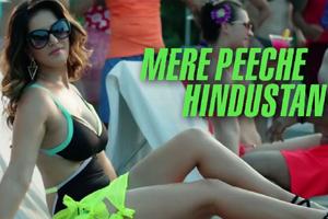 Mere Peeche Hindustan
