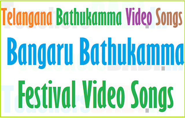 Telangana Bathukamma Video Songs, Bangaru Bathukamma Festival Songs 2016