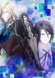 Butlers: Chitose Momotose Monogatari -  2018 Poster