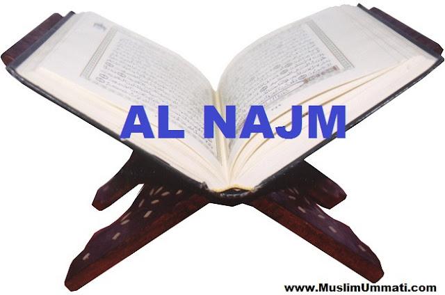 53 Surah An Najm