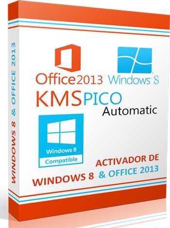 KMSpico y KMSAuto Activador Windows 10, 8.1 y Office