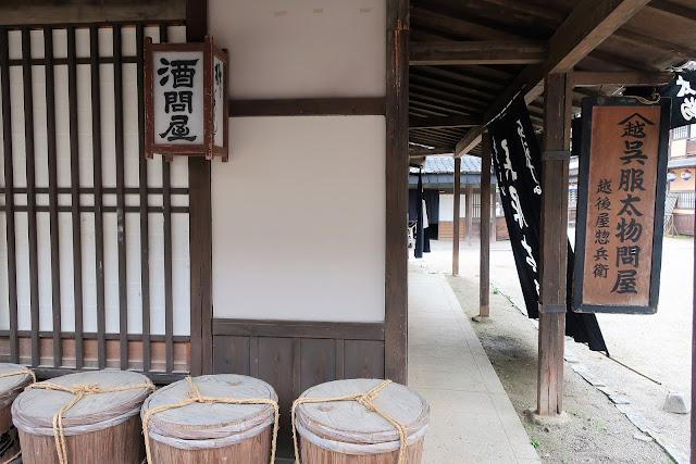 京都東映太秦映画村 おもしろ散策ツアー