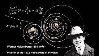 فيزياء الكم