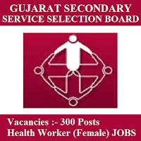 Gujarat Subordinate Service Selection Board, GSSSB, freejobalert, Sarkari Naukri, GSSSB Answer Key, Answer Key, gsssb logo