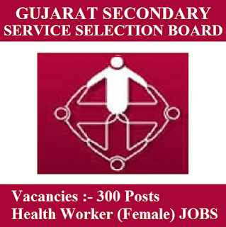 Gujarat Subordinate Service Selection Board, GSSSB, 12th, Gujarat, Health Worker, freejobalert, Sarkari Naukri, Latest Jobs, gsssb logo
