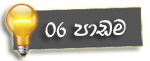 http://www.aluth.com/2014/04/learn-korean-language-in-sinhala-06.html