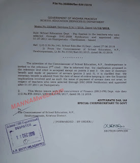 Pay fixation to the DSC-2008 Hamipatralu who joined after 1/7/2011 ,Clarifications ,Memo