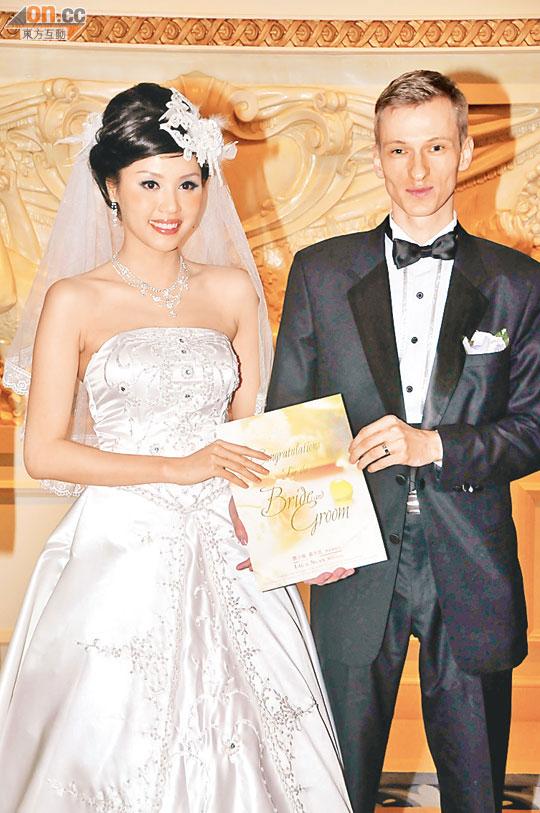 Iva Law Marries German Boyfriend ~ KAY'S ENTERTAINMENT