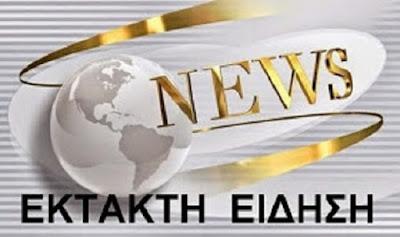 Δήμος Παλλήνης: Συγκάλεσε έκτακτο Δημοτικό Συμβούλιο, για τούς μετανάστες στήν Δέση.