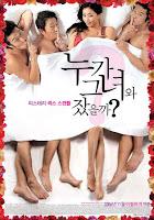 Download Sexy Teacher (2006) HDTV 720p 600MB Ganool