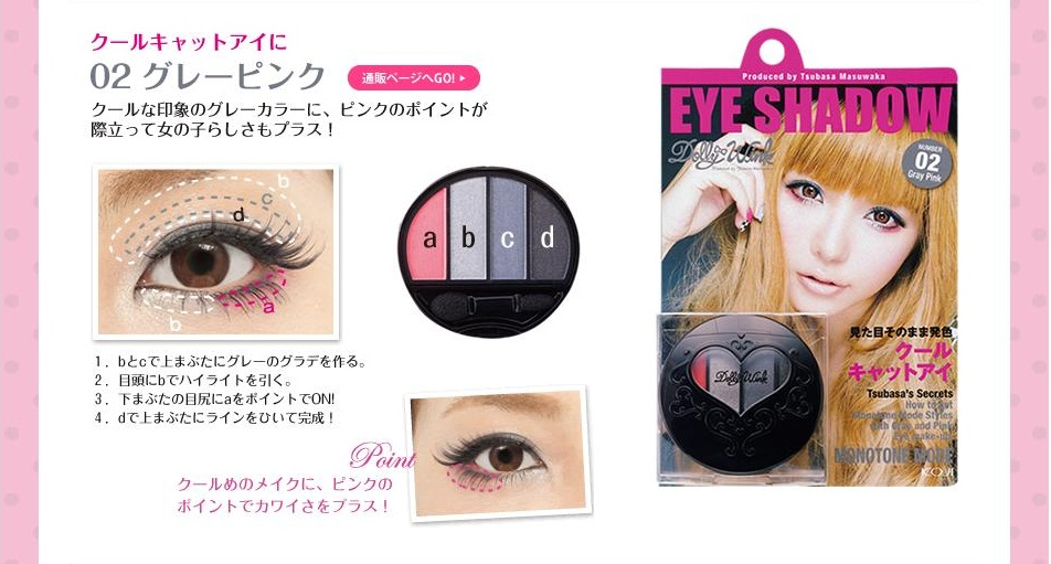 14a5820283f DollyWink Eyeshadow Palette Each @ only $26.90. Colours Available: Grey  Pink Rest of the colours are OOS