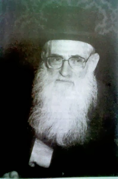 R' Chaim Friedlander
