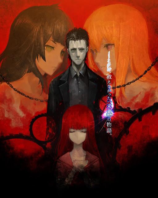 Trailer e Novidades do Anime de Steins;Gate Zero!