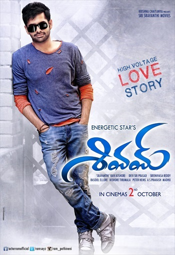 Shivam 2015 Dual Audio Hindi Movie Download